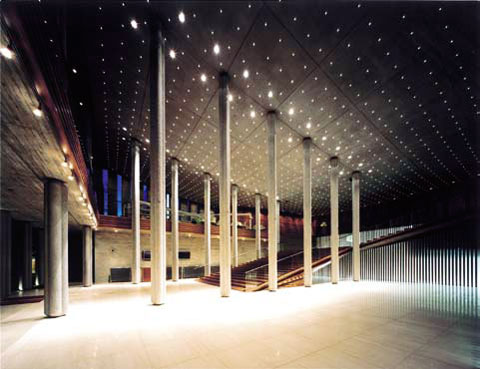Led Lighting For The Main Entrance Of The Hyogo Performing